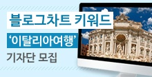 http://www.blogchart.co.kr/customer/notice?bbs_sub=view&bbs_no=79375