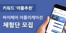 http://www.blogchart.co.kr/customer/notice?bbs_sub=view&bbs_no=83706