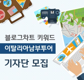 http://www.blogchart.co.kr/customer/notice?bbs_sub=view&page=1&bbs_no=91932