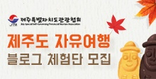 http://www.blogchart.co.kr/customer/notice?bbs_sub=view&bbs_no=94141