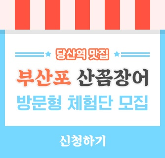 http://www.blogchart.co.kr/customer/notice?bbs_sub=view&page=1&bbs_no=102978